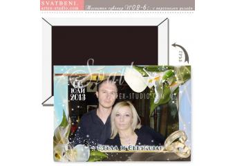 """""""Бели калии и нежно синьо"""":: Подарък за гостите на сватбата #02-6"""