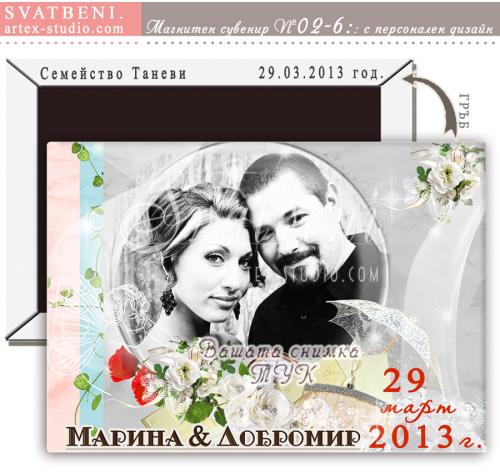 Дизайн Кари и Тузара :: Подаръци за гостите, сватбени магнити #02-6