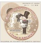 "Дизайн ""Младоженци Туни"" :: Сватбени Магнити #08-3"