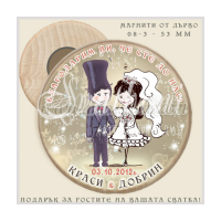 """Дизайн """"Младоженци Туни за Снимка"""" :: Сватбени Магнити #08-3"""
