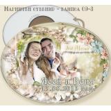 """Дизайн """"Just Married"""" :: Сватбени магнити #09-3"""