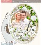 """Дизайн """"Бели калии и  Музика"""" :: Сватбени магнити #09-3"""