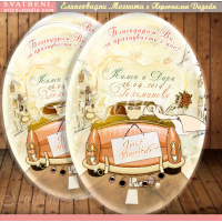 Кола с Младоженци, илюстрация :: Магнити, елипса #09-3