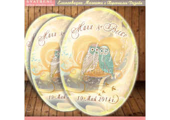 """Влюбените Сови - """"ДиАрти"""" :: Елипсовидни Сватбени Магнити #09-3"""