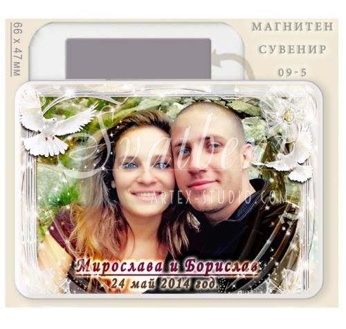 Сватбен Дизайн с Акцент върху Снимката Ви :: Магнити за хладилник с твърда основа #09-5