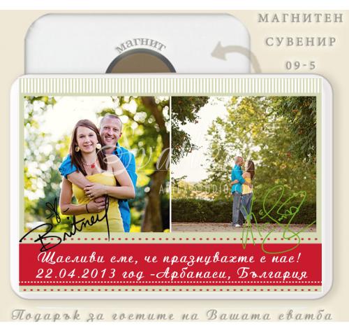 Бяло зелено и червено :: Фото Сватбени Магнити #09-5