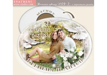 Рамка Белите Гълъби :: Сватбени подаръчета, магнити #09-3