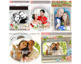 Подаръци за гостите със снимките Ви »
