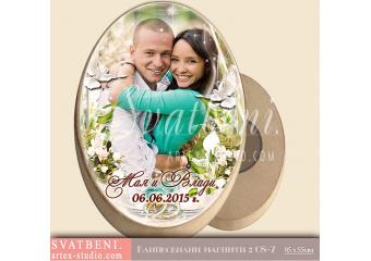 Магнити от Дърво - Сватбена рамка и Вашата снимка :: Сватбени подаръци #08-7