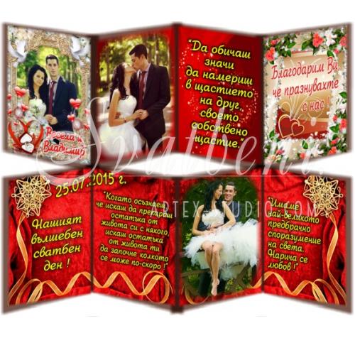 Мини Книжка - Магнит | Червена тема :: Подарък за гостите #14-8