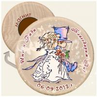 """Дизайн """"Младоженци Мини"""" :: Магнити от Дърво #08-3"""
