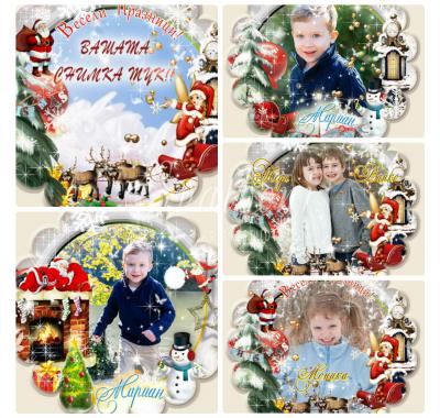 Коледни и новогодишни магнити за хладилник с индивидуален дизайн